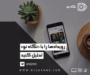 - Download App -